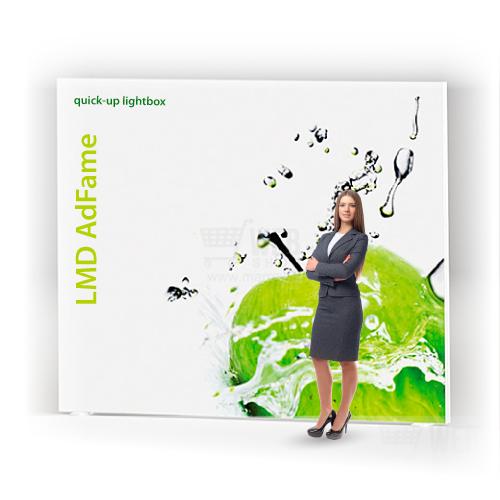 Quick-Up Lightbox - LMD